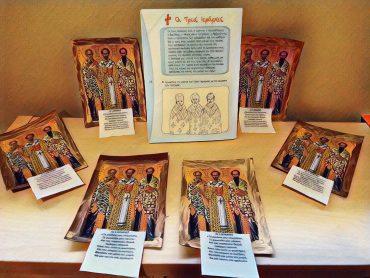 Με την ονομασία Τρεις Ιεράρχες αναφέρονται τρεις άγιοι και Θεολόγοι της Ορθόδοξης Χριστιανικής Θρησκείας, προστάτες των γραμμάτων και των μαθητών, ο Ιωάννης ο Χρυσόστομος, ο Βασίλειος ο Μέγας και ο Γρηγόριος ο Ναζιανζηνός ή Θεολόγος.